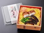 鰻入り蒸し寿司